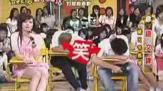 Download 齊天大勝 - 憲在不准笑 Video