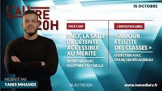 Download LES MÉTHODES DÉGUEULASSES DE LA SNCF, L'ENTRETIEN LIBRE : AMOUR ET LUTTE DES CLASSES Video