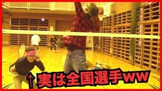 Download 【バドミントンドッキリ】もしもオタクが全国選手だったら。。(badminton) Video