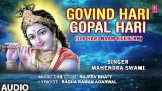 Download GOVIND HARI GOPAL HARI KEERTAN BY MAHENDRA SWAMI I FULL AUDIO SONG I ART TRACK Video