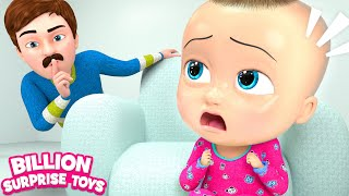 Download BABY & FAMILY PLAY SONG | READY or NOT? - 3D Animation Songs for Children Video