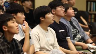 Download ['17 Dream Lecture] 제26회 더 넓은 세상으로! Video
