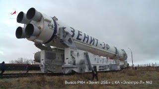 Download Вывоз РКН Зенит-2SБ с КА Электро-Л Video