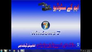 Download How to Remove Virus Software From Computer 2016 Video