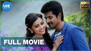 Download Kaaki Sattai Tamil Full Movie Video