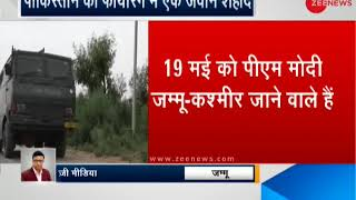 Download Prime Minister Narendra Modi is scheduled to visit Jammu and Kashmir on May 19 Video