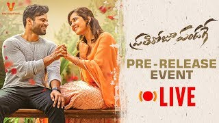 Download Prati Roju Pandaage Movie Pre Release Event Live | Sai Tej | Raashi Khanna | Maruthi | Thaman S | UV Video
