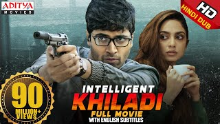 Download Intelligent Khiladi Hindi Dubbed Full Movie ( Goodachari ) | Adivi Sesh, Sobhita Dhulipala, Supriya Video