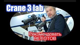 Download Zhiyun Crane 3. Рекомендовать не готов. IBC2018 Video