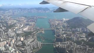 Download Approach and Landing Emirates Boeing 777 Hong Kong Video