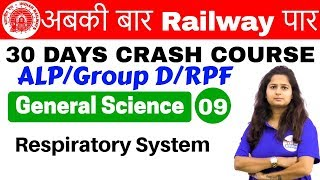 Download 12:00 PM - Railway Crash Course | GS by Shipra Ma'am | Day #09 | Respiratory System Video