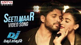 Download Seeti Maar Full Video Song | DJ Video Songs | Allu Arjun | Pooja Hegde | DSP Video