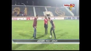 Download شيما صابر تتحدي إسلام صادق في كرة القدم كورابيا Video