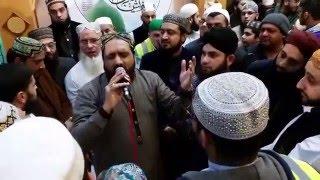 Download SALATO SALAAM - 21st Annual Mehfil-e-Naat, Manchester UK 12 December 2015 1080p HD Video