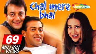Download Chal Mere Bhai{HD} - Salman Khan, Sanjay Dutt, Karisma Kapoor - Full Hindi Film-(With Eng Subtitles) Video