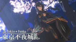 Download 【MMD】TDA式洛天依羽衣翅金絲雀旗袍的『Tokio・Funka』 Video