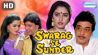 Download Swarag Se Sunder {HD} - Jeetendra - Mithun Chakraborty - Jayapradha-Hindi Movie-(With Eng Subtitles) Video