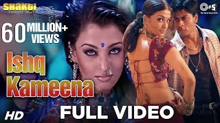 Download Ishq Kameena - Video Song   Shakti   Shahrukh Khan & Aishwarya Rai I Sonu Nigam & Alka Yagnik Video