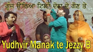 Download Yudhvir Manak and Jazzy B Last Night at Mela Manak Da 2016 Video