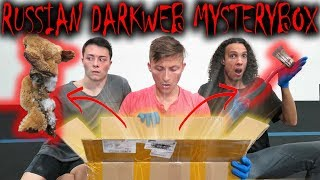 Download UNBOXING A DARK WEB MYSTERY BOX FROM RUSSIA!! (CAN'T BELIEVE WHAT WE FOUND!) Video