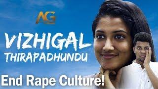 Download Vizhigal Thirapadhundu Short Film | Avant Grande Video