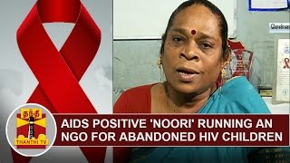 Download 'World AIDS Day' - HIV Positive Transgender 'Noori' running an NGO for abandoned HIV Children Video