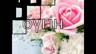 Download Руча Хасабнис немесе Деволига Б. Кім женеді Video
