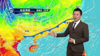 Download 早晨天氣節目(04月21日上午8時) - 科學主任楊漢賢 Video