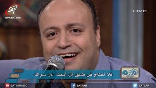 Download ترنيمة جوعني ليك - المرنم ماهر عزت + فريق نغم - برنامج هانرنم تاني Video