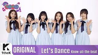 Download Let's Dance: GFRIEND(여자친구) Summer Rain(여름비) Video