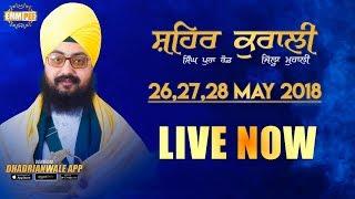 Download LIVE STREAMING | Kurali (Kharar) | Day 1 | 26 May 2018 | Dhadrianwale Video