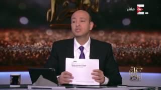 Download كل يوم: كيف تداولت الصحف العالمية زيارة ″ميسي″ لمصر Video