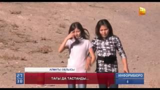 Download Алматы облысында тағы да тастанды бала табылды Video