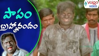 Download Brahmi And Ali Hilarious Comedy Scenes || Back 2 Back Hilarious Comedy Scenes || Volga Videos 2017 Video