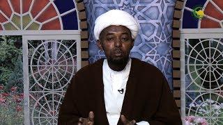 Download 108. SABABU ZA ITIKADI YA JABRU KATIKA ULIMWENGU WA KIISLAM - Sheikh Salim Ng'ang'a Mwega Video