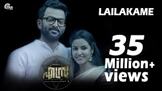 Download Lailakame | Ezra Video Song ft Prithviraj Sukumaran, Priya Anand | Rahul Raj | Official Video