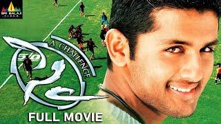 Download Sye Telugu Full Movie   Nitin,Genilia, SS Rajamouli   Sri Balaji Video Video