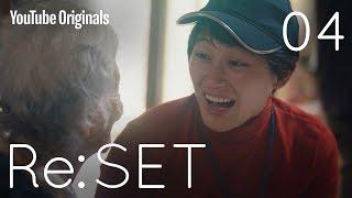Download EP 4 屋久島の唄   Re:SET Video