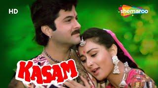 Download Kasam(1988) (HD) - Hindi Full Movie - Anil Kapoor | Poonam Dhillon | Gulshan Grover | Pran Video