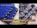 Download 2 Easy Poncha designs for salwar😇😍 || HijabiTrends Video