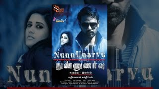 Download Nunnunarvu Video