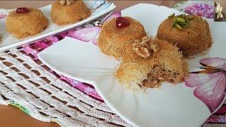 Download Recette de mini Kunafa / Mini Kunafa recipe /قوالب الكنافة (القطايف) بالمكسرات Video