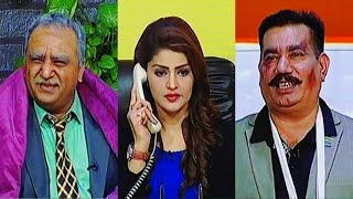 Download Khabardar with Aftab Iqbal - 27 January 2017 | Express News Video