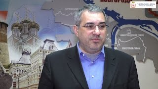Download Д З Барыкин о комиссии по экономике 15 5 17 Video