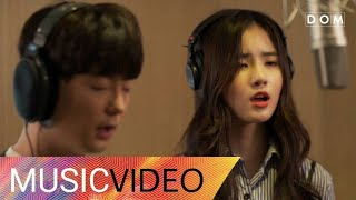 Download [MV] Monogram - Lucid Dream (자각몽) While You Were Sleeping OST Part.6 (당신이 잠든 사이에 OST Part.6) Video