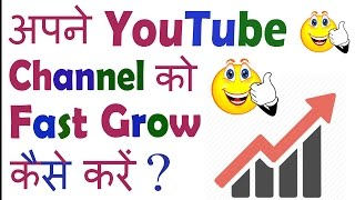 Download How To Grow Your YouTube Channel Fast? Video