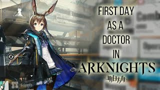 Download I'm a Doctor now? | Arknights Video