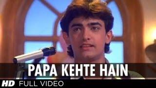 Download Papa Kehte Hain Bada Naam Karega [Full HD Song] | Qayamat Se Qayamat Tak | Aamir Khan Video