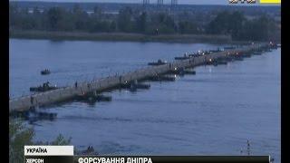 Download Українські військові на Херсонщині збудували півкілометровий понтонний міст через Дніпро Video