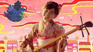 Download 鈴木梨央 / かあかあカラスの勘三郎 MUSIC VIDEO Video